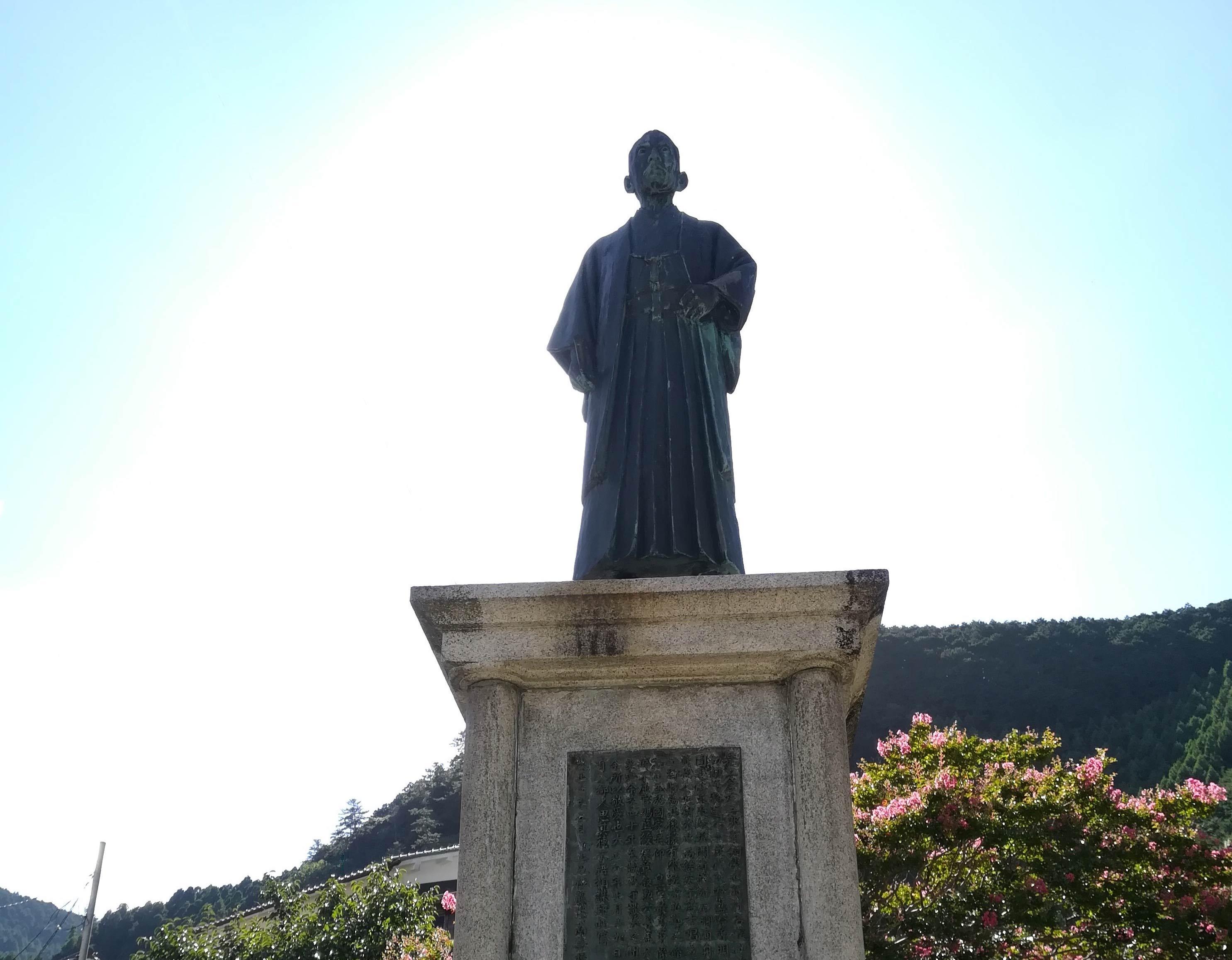 土倉庄三郎