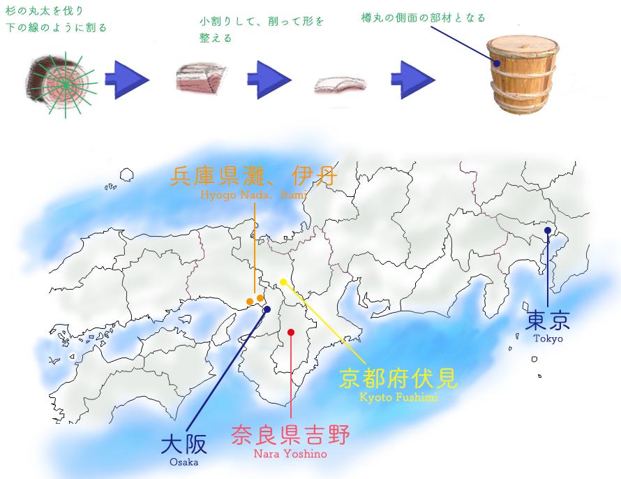 奈良県吉野地図